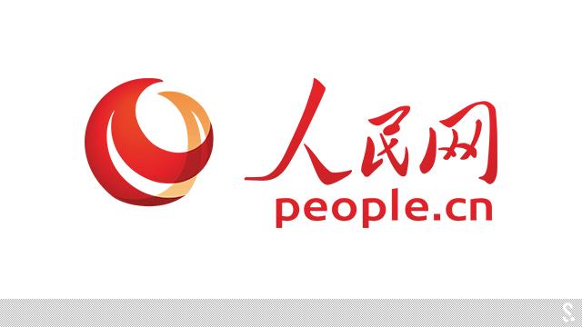 中国首部《急性心肌梗死中西医结合诊疗指南》发布