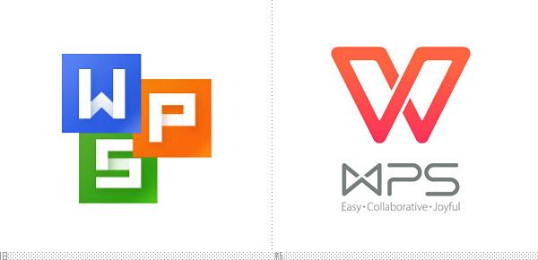 金山办公软件wps启用新logo
