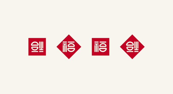 福饺园vi形象设计