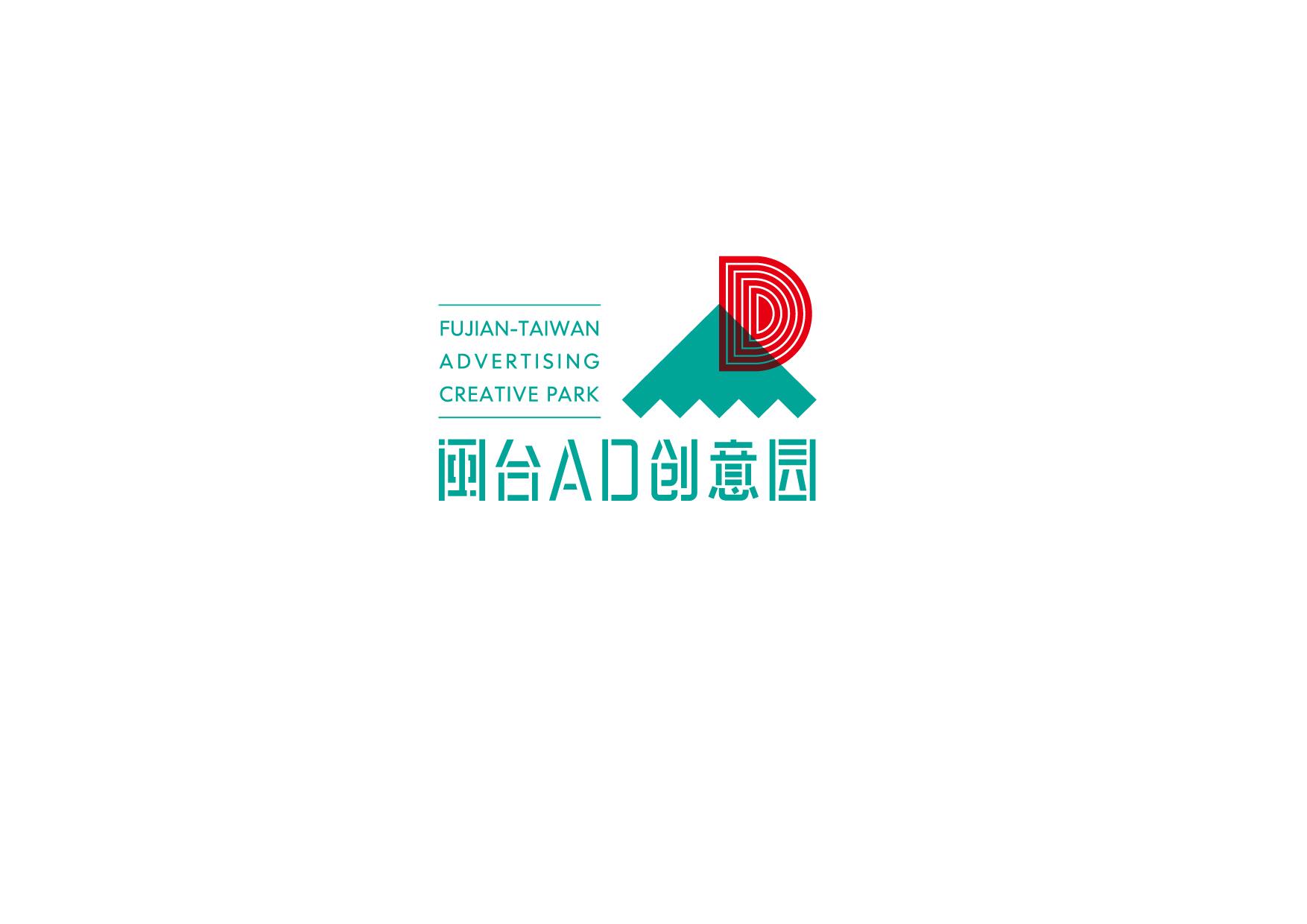 闽台食品logo设计