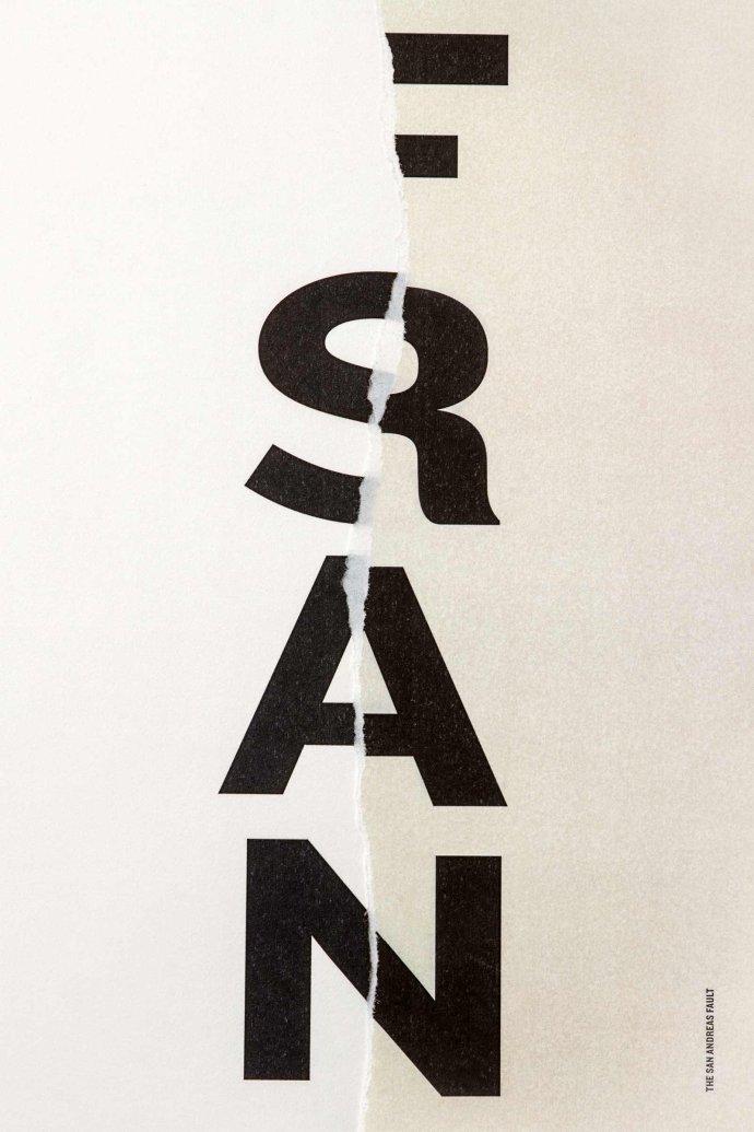 美国平面设计师协会海报展参展作品