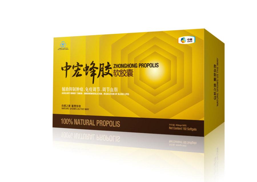 药品包装设计,本作品由杭州策划公司(http