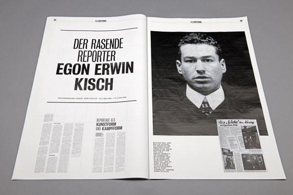 05berzeitung报纸版面设计