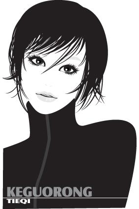 单调的华丽 黑白插画