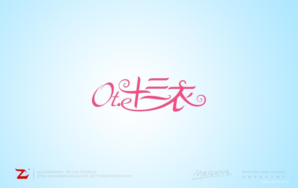 流的风格,字体笔画末端经过精心处理,卷曲的风格让整幅字体设计充