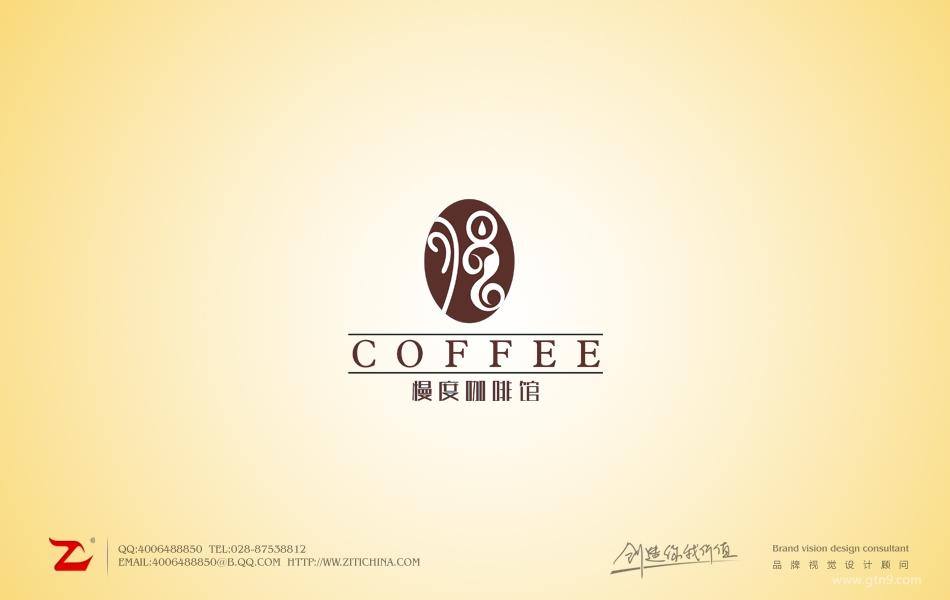 慢度咖啡馆标志设计