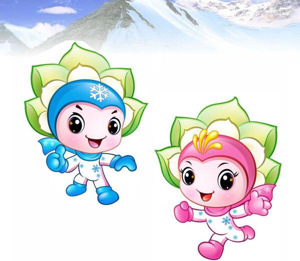 第十三届冬季运动会会徽吉祥物发布