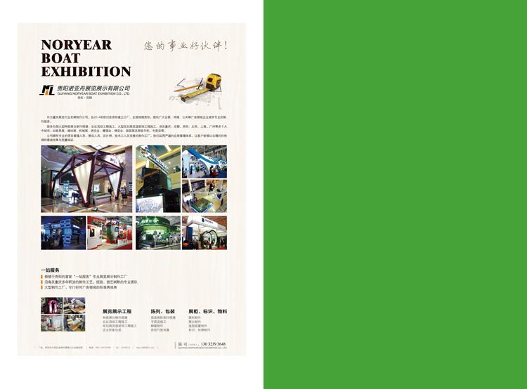 2015绝对贵州文化创意产品设计大赛 2015绝对贵州文化创意产品设计大赛是2015首届多彩贵州文化创意产业博览交易会的系列活动之一,大赛于3月份开始正式启动。截止到6月中旬,组委会共收到来自社会各界380余件作品,其中专业组230余件,学生组150余件。经过相关专家评审,评选出获奖作品13件,其中专业组10件,学生组3件。绝对贵州创意设计联盟团队三十多家创意团队、工作室、设计师和贵州各相关专业高校在校学生,以积极的创作激情参与了这次文化创意产品设计大赛。 文化创意产品在修正现代生活方式,表达生活机