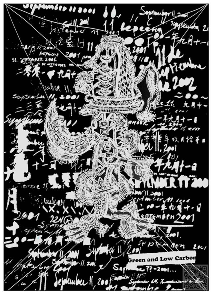 """汉字意象海报展""""入选作品发布"""