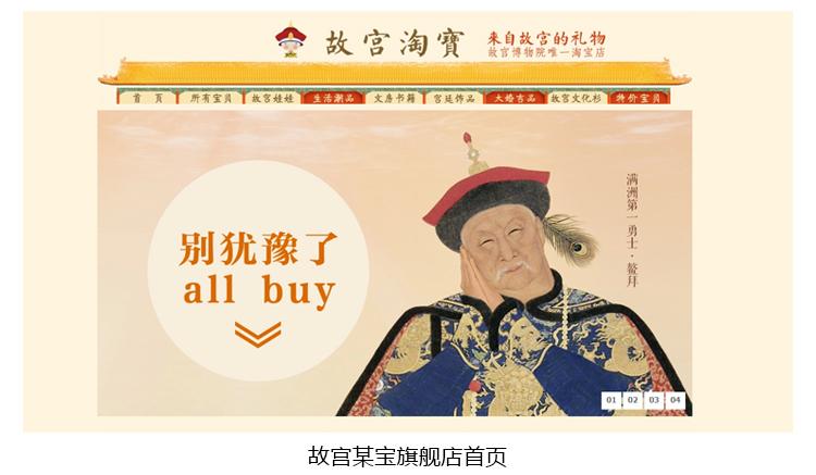 2015gdc平面设计在中国设计大赛,2015 tokyo tdc 字体设计大赛,2015a