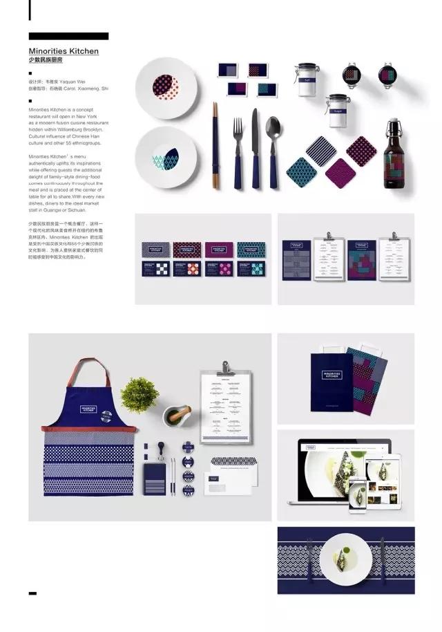 作品集】第六届hiiibrand国际品牌标志设计大赛获奖