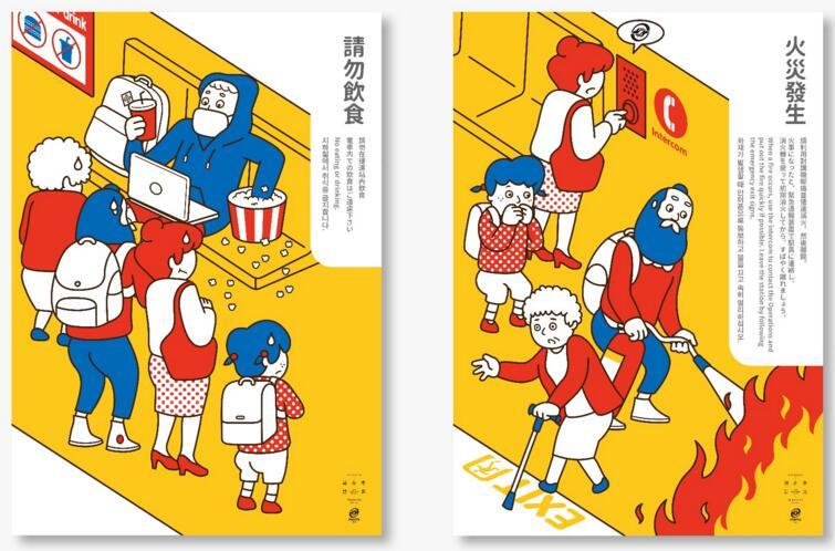 台北,墨尔本,洛杉矶,东京metro地铁安全宣传片大集合