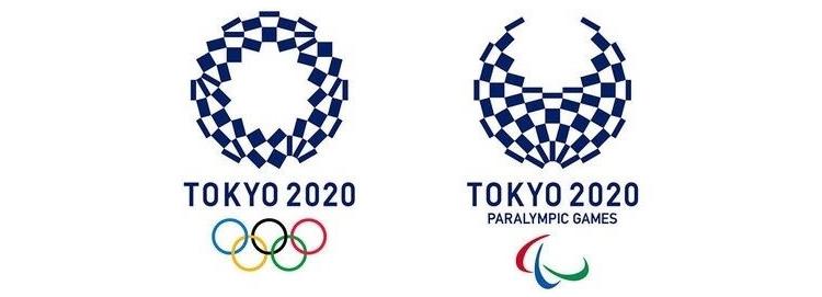 2020年东京奥运会会徽